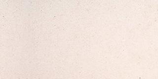 <h5>Caliza Blanca AC al acido</h5>