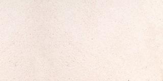 <h5>Caliza Blanca al ácido envejecida</h5>