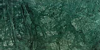 <h5>Verde Atlántico pulido</h5>